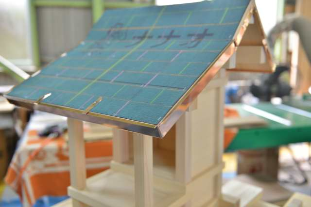 折れ屋根宮の屋根の銅板
