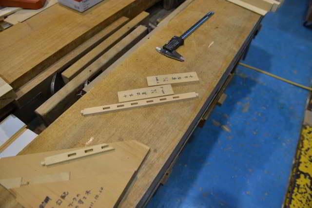 神棚用の千木製作