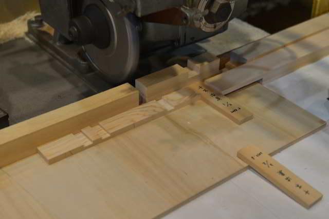 千木の製作